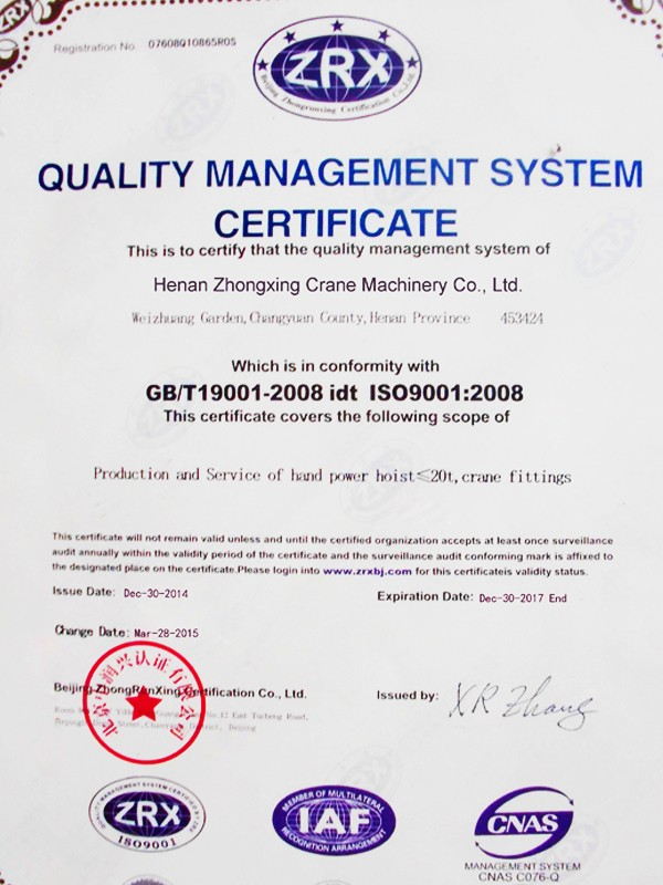 ISO-Certificate-